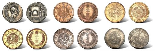 Heritage September Long Beach World and Ancient Coins Auction Highlights