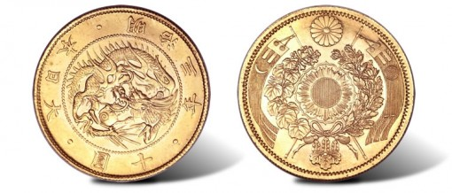 Meiji gold Pattern 10 Yen Year 3 (1870)