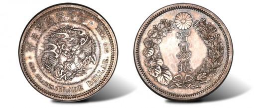 Meiji silver Pattern Trade Dollar Year 7 (1874)