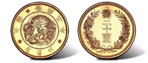Yung Hi gold 20 Won Year 3 (1909)