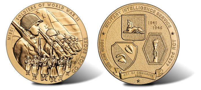 Nisei Soldiers of World War II Bronze Medal
