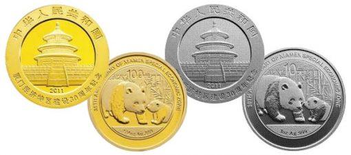 Xiamen Special Economic Zone 30th Anniversary Gold and Silver Panda Coins