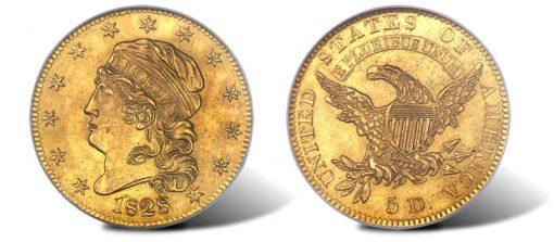 1828-7 Half Eagle