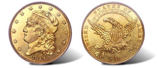 1829 Small Date Half Eagle