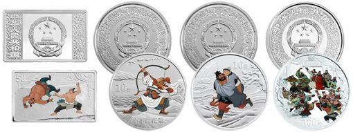 2011 Chinese Outlaws of the Marsh Silver Commemorative Coins