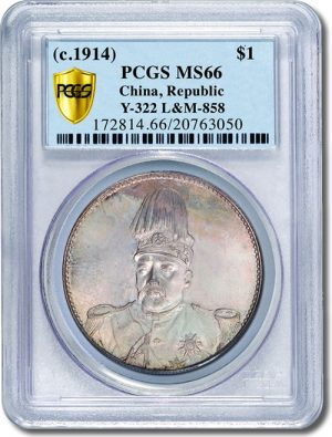 China $1, circa 1914, PCGS Secure Plus MS66
