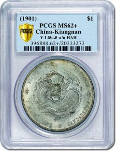 China Kiangnan $1 circa 1901 PCGS Secure Plus MS62+