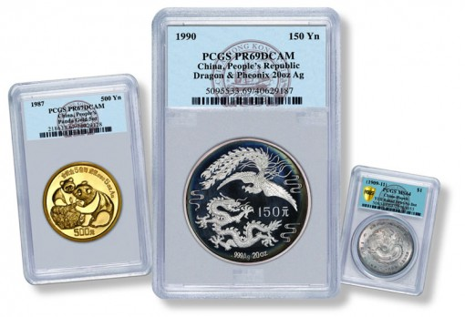 Hong Kong PCGS certified coins