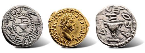 Ancient Judaean Coins