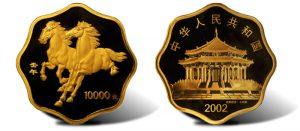 Lot #23576. CHINA. 10,000 Yuan