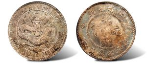 1897 Ornamental Edge Kiangnan Dollar