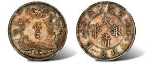 1911 Tientsin Pattern Half Dollar