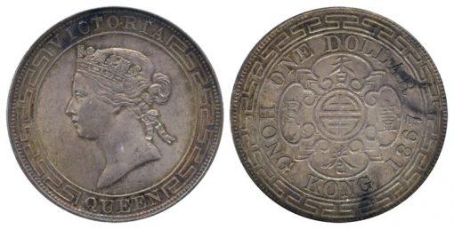 1867 over 6 Victoria silver HK $1