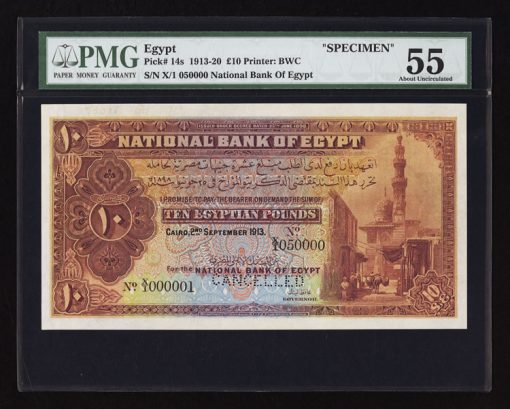 Egypt National Bank of Egypt £10