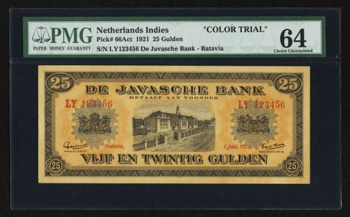 Netherlands Indies De Javasche Bank 25 Gulden
