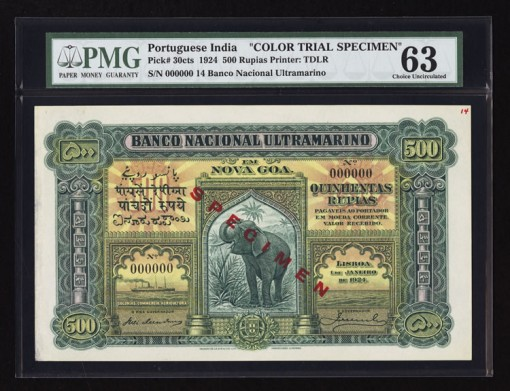 Portuguese India Banco Nacional Ultramarino 500 Rupias