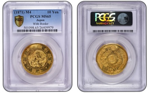 1871 10 Yen - PCGS  25 millionth graded coin