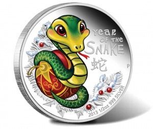 2013 Baby Snake 1/2 oz  Silver Proof Coin