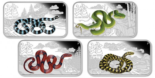 2013 Year of the Snake 1 oz Silver Rectangle Four-Coin Set