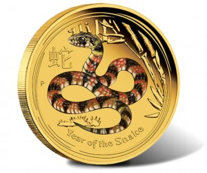 2013 Year of the Snake Colored Gold Proof Coin