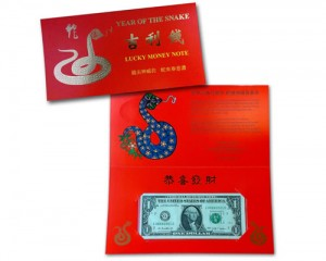 Year of the Snake $1 Note