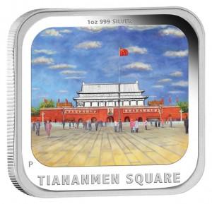 2013 Tiananmen Square Silver Proof Coin