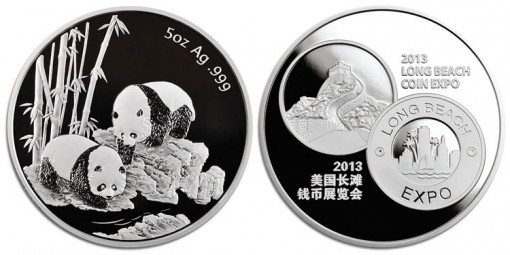 Long Beach 2013 Panda Five Ounce Silver Medal