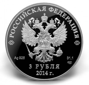Russian Sochi 2014 Winter Olympics Commemorative Coin