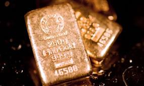 250g Gold Bars