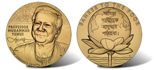 Professor Muhammad Yunus Bronze Medal