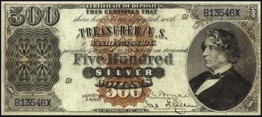 1880 $500 Silver Certificate