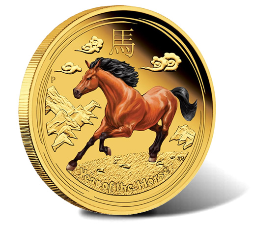 2014 Year of the Horse Colored Gold Proof Coin
