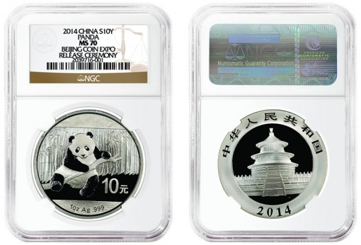 NGC Graded 2014 Chinese Silver Panda Coin