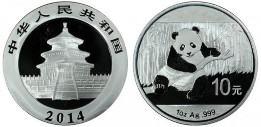 2014 China silver Panda