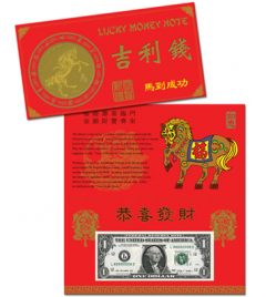 Year of the Horse Lucky Money $1 Notes, Signings by Rosie Rios