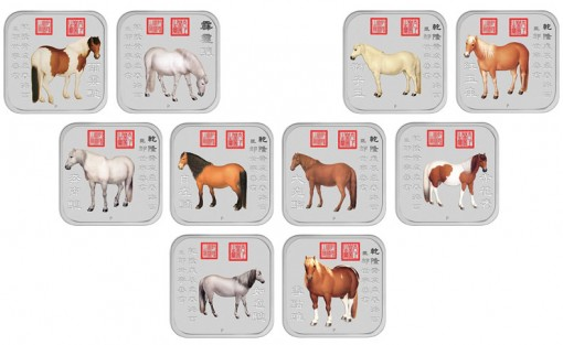 2014 Year of the Horse 1-10 oz Silver Square Ten-Coin Collection