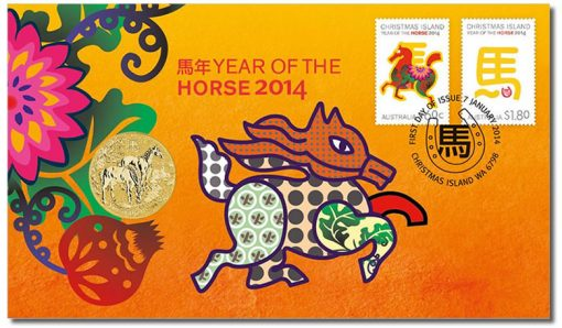 2014 Year of the Horse Stamp and Coin Cover