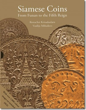 Cover of Book, Siamese Coins from Funan to the Fifth Reign
