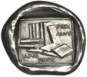 IAPN Medal