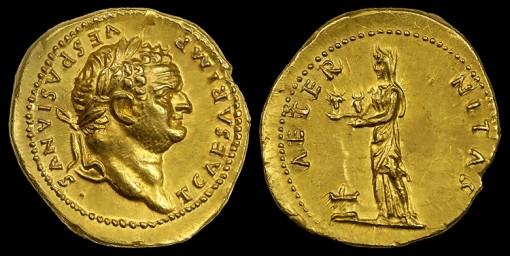 Titus Caesar A.D. 69 79 Gold Portrait Aureus