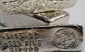 Silver bullion bars,5.45 oz