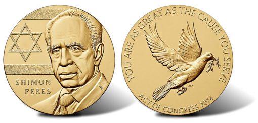 Shimon Peres Bronze Medal