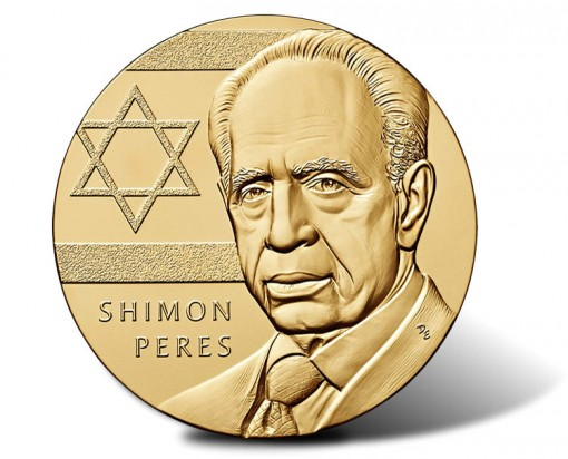 Shimon Peres Bronze Medal - Obverse