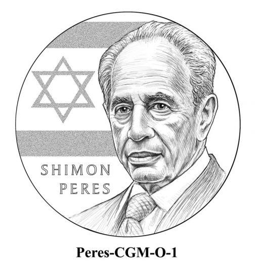 Shimon Peres Gold Medal Candidate Design - Peres_CS_O