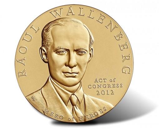 Raoul Wallenberg Bronze Medal - Obverse