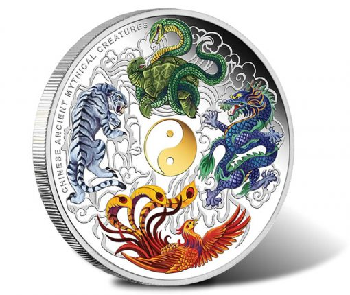 Chinese Ancient Mythical Creatures 5 Oz Silver Coin