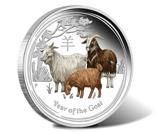 2015 $1 Year of the Goat Silver Proof Colored Coin