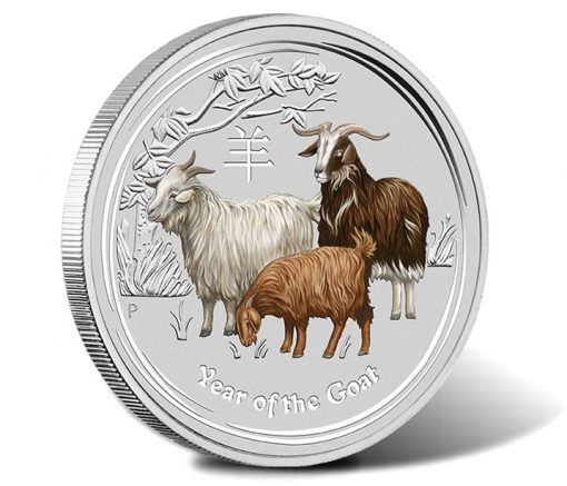 2015 Year of the Goat Silver Coloured Coin - Typeset Collection