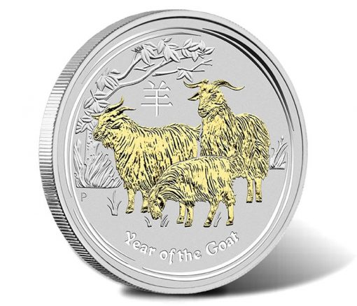 2015 Year of the Goat Silver Gilded Coin - Typeset Collection