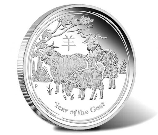 2015 Year of the Goat Silver Proof Coin - Typeset Collection